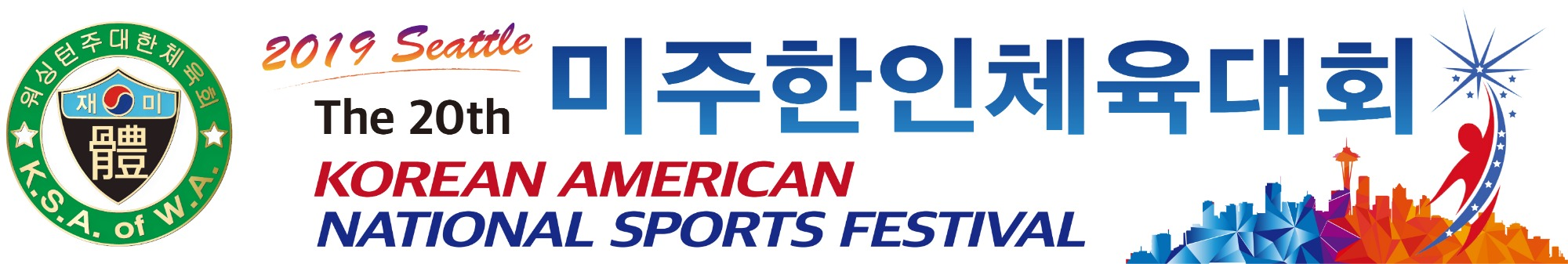Korean American National Sports Festival | Federal Way Tourism
